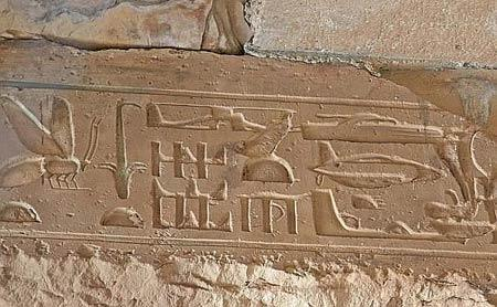 abydos helicpotor